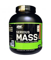 OPTIMUM SERIOUS MASS 6LBS